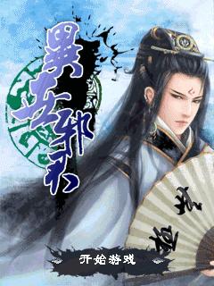 Tải game Dị Thế Tà Quân - Phong Lăng Thiên Hạ