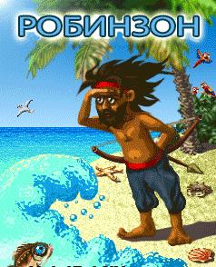 Tải game Rôbinson ở đảo hoang